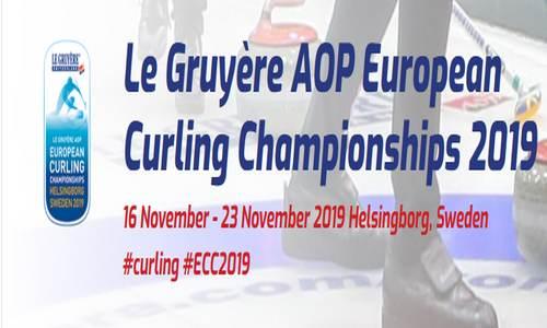 chempionat-evropy-po-kerlingu