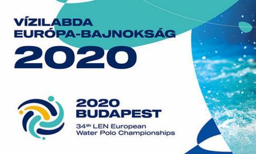 ЧЕ 2020 по водному поло