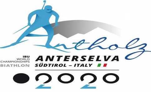 ЧМ 2020 по биатлону в Италии