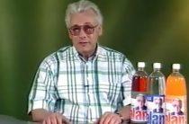 Алан Чумак, знаменитый советский телецелитель, скончался в Москве на 83-м году жизни