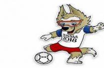 Открытие чемпионата мира по футболу 2018 состоится в Москве, на стадионе «Лужники», 14 июня