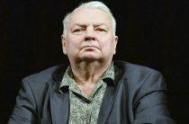 Михаил Державин, народный артист России, скончался на 82-м году жизни после продолжительной болезни