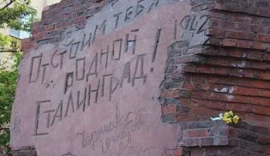 В Волгоградской области 2 февраля 2018 года будет выходным днем