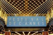 Определились все обладатели Золотой Пальмовой ветви каннского кинофестиваля