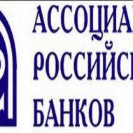 Восемь крупнейших банков России заявили о своем выходе из АРБ