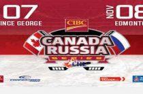 Молодежная Суперсерия 2017 Россия-Канада пройдет 7-17 ноября, расписание, результаты, состав сборной