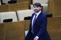 Депутат Госдумы Сергей Железняк, пропустивший голосование по пенсионной реформе, подал в отставку