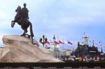 Угроза наводнения в Петербурге 17 ноября, закрыты створки петербургской дамбы