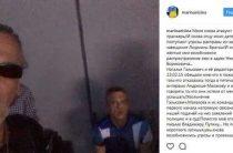 Жена Джигурды заявила, что Андрея Малахова уволили с Первого канала после ее письма Путину