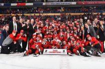 Молодежная сборная Канады обыграла в финале МЧМ 2018 по хоккею Швецию, став чемпионом мира в 17-й раз