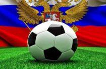 Жеребьевка ЧМ 2018 по футболу пройдет в Москве 1 декабря, полный состав корзин, все участники