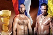 Бой Мурата Гассиева и Александра Усика Всемирной боксерской суперсерии пройдет 21 июля в Москве