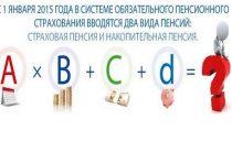 Накопительная часть пенсии в России будет заморожена еще на три года