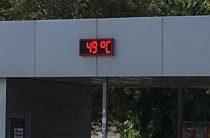 Аномальная жара ждет Волгоград 28 июня, в день проведения матча ЧМ 2018 Япония-Польша