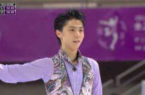 Японский фигурист Юдзуру Ханю не выступит в финале Гран-при 2018 в Ванкувере из-за травмы