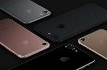Обменять старый iPhone на новый с доплатой можно будет благодаря новой программе Apple
