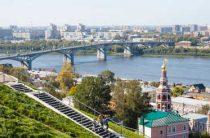Три выходных дня ожидают россиян на ноябрьские праздники в 2017 году