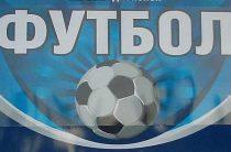 Матч «Ротор-Волгоград»-«Краснодар-2» 23-го тура первенства ПФЛ (зона Юг) пройдет 16 апреля