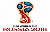 Определились 23 из 32-х участников чемпионата мира 2018 по футболу в России