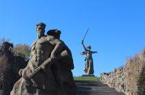 День города Волгограда в 2017 году отметят 10 сентября, программа праздничных мероприятий завершится фейерверком