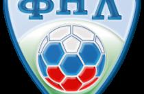 Итоговые результаты первенства ФНЛ сезона 2018/2019, турнирная таблица первого дивизиона
