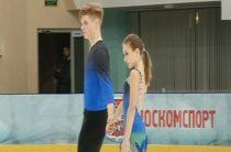Алина Пепелева и Роман Плешков выиграли короткую программу у пар в финале Кубка России 2019 по фигурному катанию