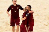 Состав сборной России по пляжному футболу на Суперфинал Евролиги 2018 в Италии