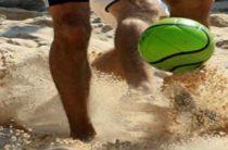 Пляжный футбол, Межконтинентальный кубок 2017: расписание и результаты матчей, состав участников, прямые трансляции