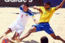 Состоялась жеребьевка ЧМ-2015 по пляжному футболу