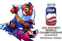 Хоккеисты сборной России матчем со сборной Норвегии 10 мая стартуют на чемпионате мира 2019 в Словакии