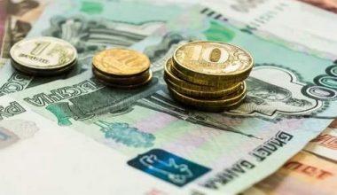 Утвержден размер прожиточного минимума в Волгоградской области на первый квартал 2019 года