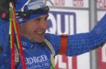 Итальянский биатлонист Доминик Виндиш выиграл мужской масс-старт 17 марта на ЧМ 2019 в Эстерсунде