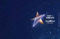 Первый полуфинал песенного конкурса Евровидение 2019 пройдет 14 мая. Состав участников, песни