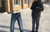 Флешмоб #frozenpants с замороженными штанами джинсами добрался до России