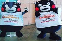 Чемпионат мира 2019 по гандболу среди женских сборных пройдет в Японии. Расписание и результаты матчей