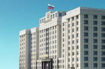 Законопроект о повышении НДС до 20 процентов принят Госдумой в третьем чтении