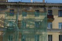 Конституционный суд РФ узаконил взносы на капитальный ремонт в «общий котел»