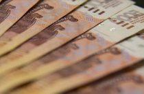Минимальный размер оплаты труда (МРОТ) в России вырос с 1 июля 2017 года на 300 рублей