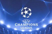 Ответные игры Лиги чемпионов 2018/2019 (2-й квалификационный раунд) пройдут 1 августа