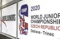 Молодежная сборная России 26 декабря матчем со сборной Чехии стартует на МЧМ 2020 по хоккею