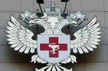 Вспышка менингита в Ростове-на-Дону: последние новости от 6 июня 2013 года