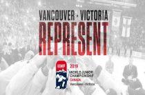 Молодежный чемпионат мира по хоккею 2019 пройдет в Канаде. Расписание и результаты игр