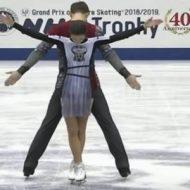 Расписание прямых трансляций чемпионата России по фигурному катанию 2019 в Саранске