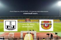 Ответный матч «Нефтчи»-«Арсенал» второго раунда квалификации Лиги Европы 2019/2020 пройдет в Баку 1 августа