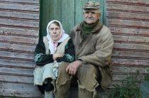 Пенсии в России в ближайшие три года будут сокращаться в реальном выражении
