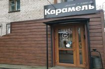 В Перми, в мини-отеле «Карамель», из-за прорыва трубы отопления погибли пять человек