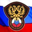 Матчем «Крылья Советов»-«Оренбург» 28 февраля стартует вторая часть сезона 2019/2020 в РФПЛ