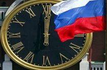 В ноябре 2017 года, на День народного единства, россиян ждут три выходных дня