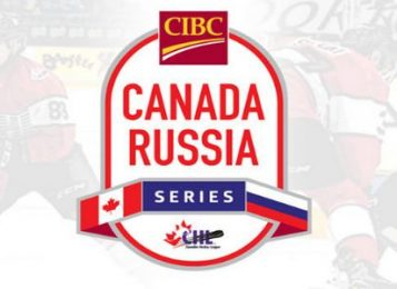 Хоккеисты молодежной сборной России проиграли сборной Канады WHL в пятом матче Суперсерии 2019
