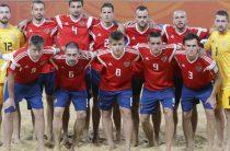 Четвертьфинал Россия-Бразилия чемпионата мира 2019 по пляжному футболу пройдет 28 ноября